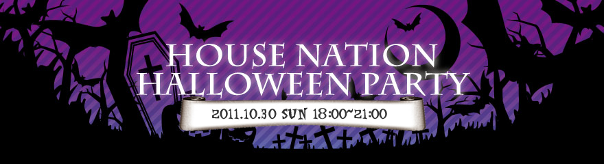 HOUSE NATION HALLOWEEN PARTY2011
